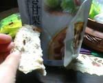 妬きたてくるみパン+栗